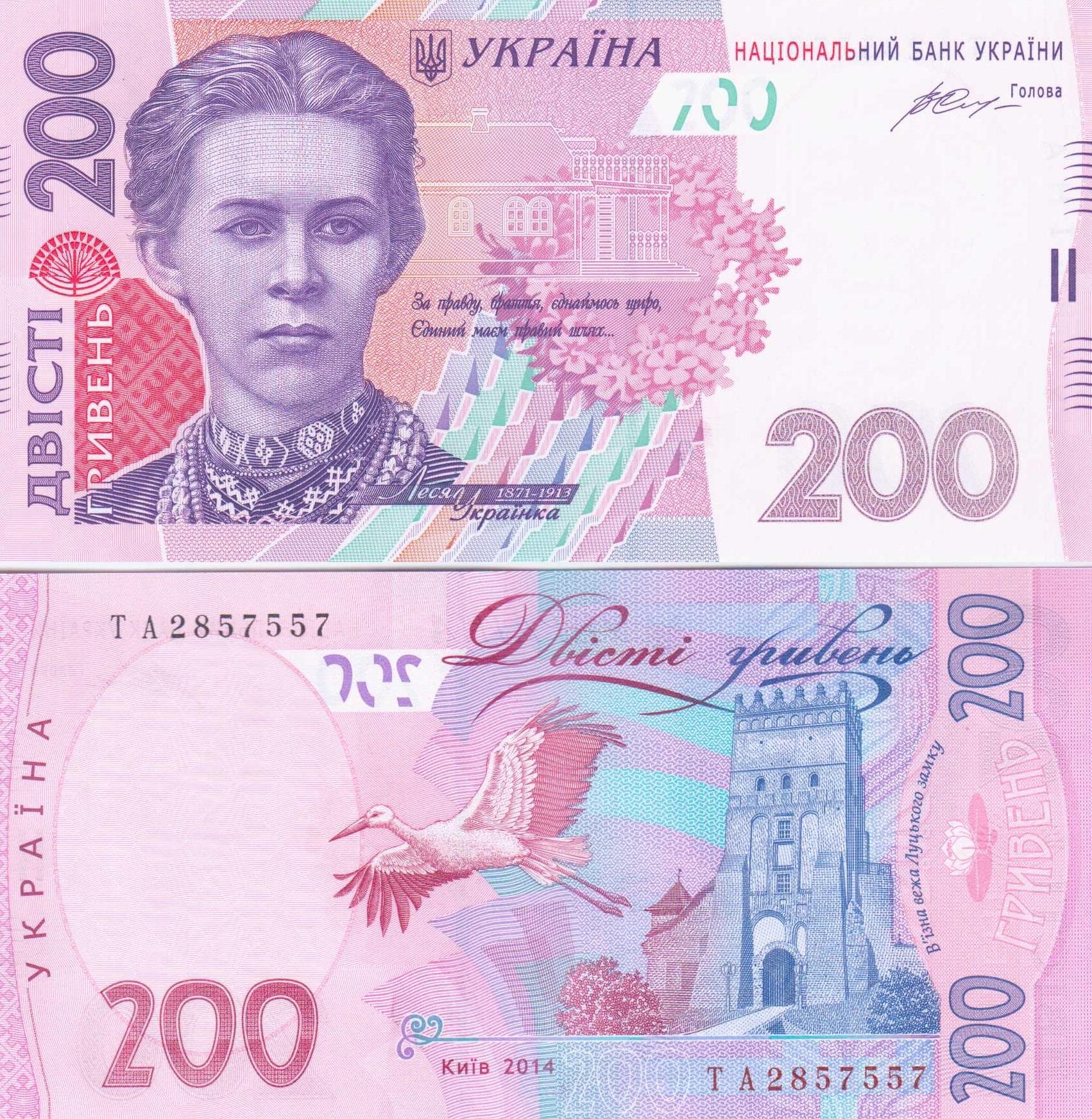 киев шлюхи 200