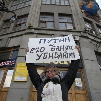 Русский домашний раб видео фото 45-144