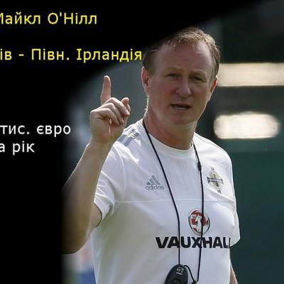 Стала известна зарплата всех тренеров Евро-2016