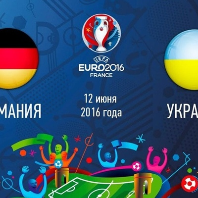 Матч Украина-Германия удался: мы достойно проиграли