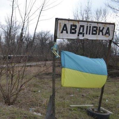 Бойцы Путина обстреливают Авдеевку запрещенным оружием