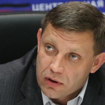 Захарченко мечтает захватить новые территории