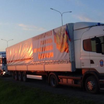 Россия направила на Донбасс очередной гумконвой