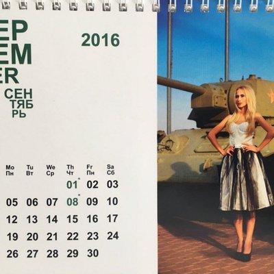 Шутники высмеяли новый календарь донецких террористов (фото)