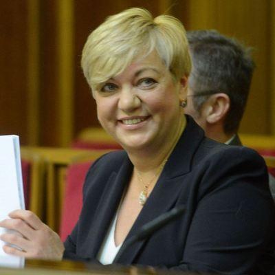 Компания Гонтаревой лишила сотрудников НБУ пенсий - СМИ