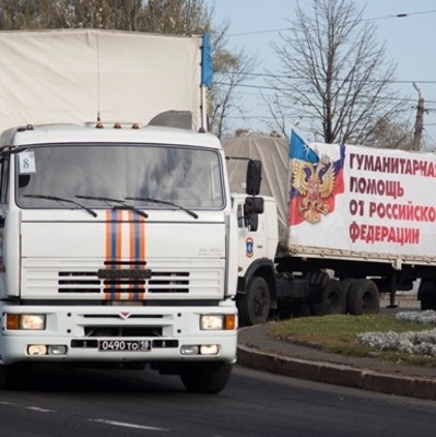 Россия отправила очередной гумконвой на Донбасс, вдвое меньший