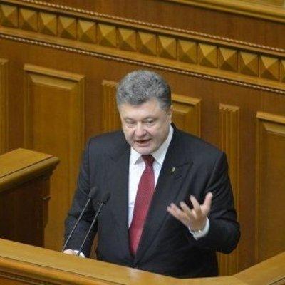 Порошенко рассказал, сколько миллиардов Запад вложил в украинскую армию