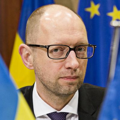 ГПУ не открывала уголовные дела против Яценюка