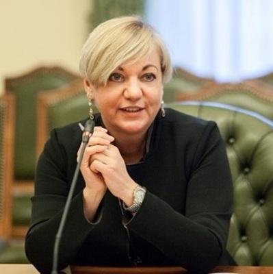 «Я обиделась»: Гонтарева назвала чушью обвинения в причастности к выведению средств из Украины