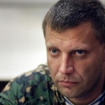 Боевики заявляют, что сбили боевой вертолет ВСУ