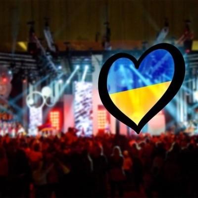 Во сколько обойдется Киеву Евровидение?