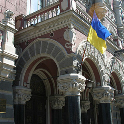 НБУ готовится арестовывать счета украинцев