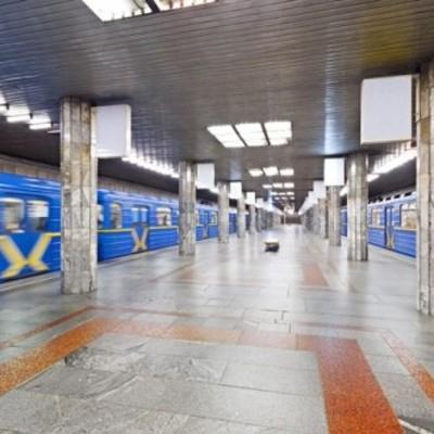 Станцию киевского метро Петровка закрыли из-за сообщения о заминировании