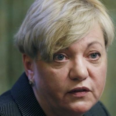 Нужно срочно сместить Гонтареву с ее должности и провести расследование, - Тарута
