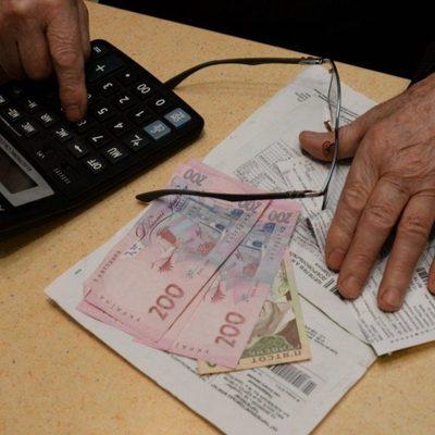 Коммуналка в рассрочку: кабмин предложит украинцам новые способы оплаты