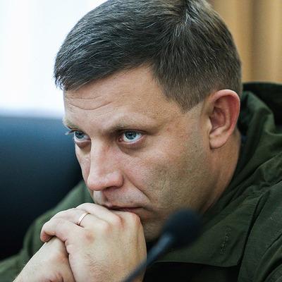 Моторола, Гиви и Захарченко, главари ДНР-герои: обычный урок в школе в зоне АТО (видео)