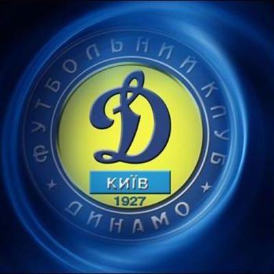 Киевское «Динамо» попал в ТОП-50 лучших команд в истории