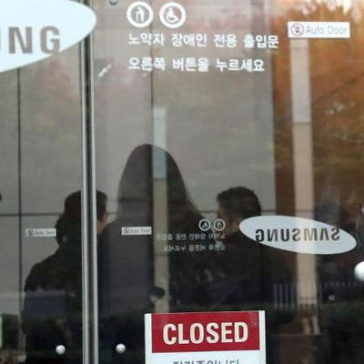 В офисах Samsung проводят обыски