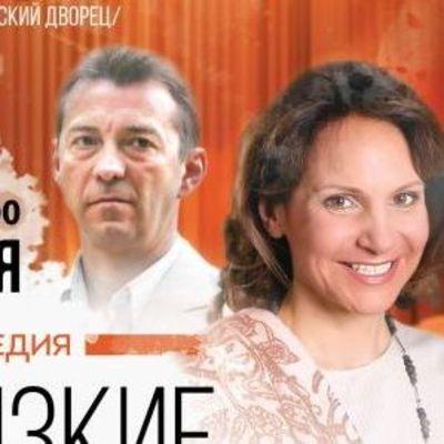 Двум российским актерам из Сватов запретили въезд в Украину