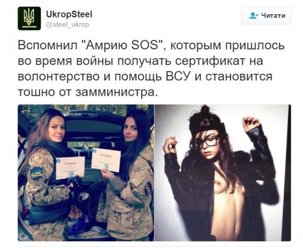 Абсолютно все контрабандные, криминальные потоки на Одесской таможне были остановлены, - Марушевская - Цензор.НЕТ 6190