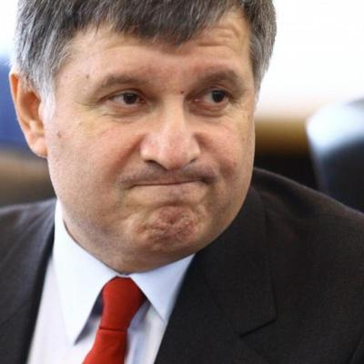 Автомайдан требует отставки Авакова