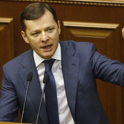 «Платите бабки за визы», - Ляшко заявил, что сдает свой дипломатический паспорт