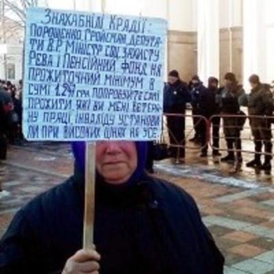 В МВФ посчитали подходящую минималку для украинцев