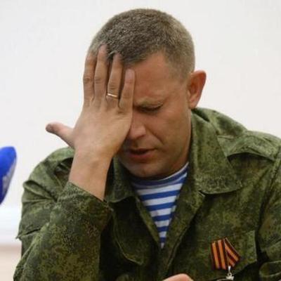 Главарь террористической «ДНР» Захарченко сделал весьма странное заявление