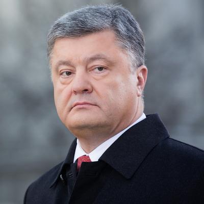 Генпрокуратура провела допрос Порошенко