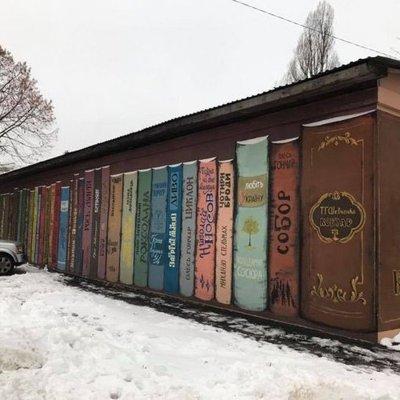 Гараж под Киевом превратили в шедевр искусства