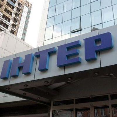 В Киеве пытались поджечь офис Интера