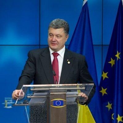 Порошенко выступил в ходе саммита Украина-ЕС