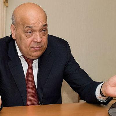 Москаль призвал Порошенко не уподобляться дикарям и не отдавать лес в Европу
