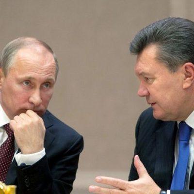 Янукович признался, что просил Путина ввести войска в Украину