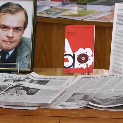 В Киеве появится памятник Джеймсу Мейсу