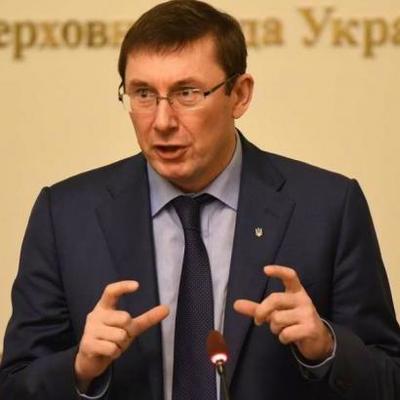 Луценко заявил, что скоро подозрение в госизмене может быть объявлено Азарову