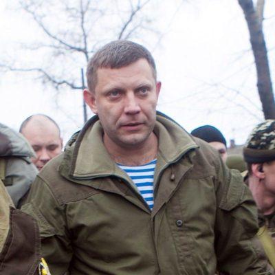 Главарь ДНР хочет захватить Берлин (видео)