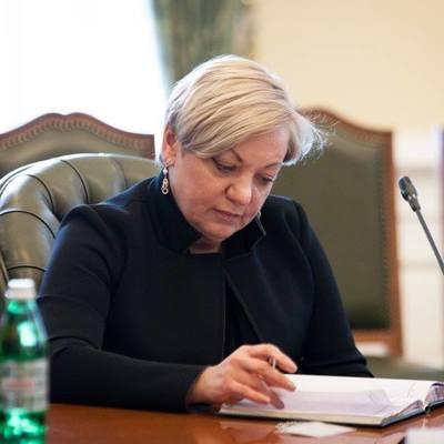 Гонтарева уходит в отставку, – СМИ