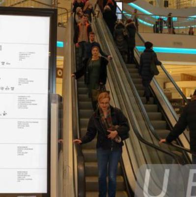 В Киеве появятся новые торговые центры