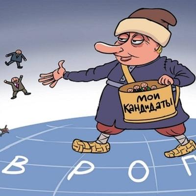 Известный карикатурист высмеял Путина и его «друзей» (фото)