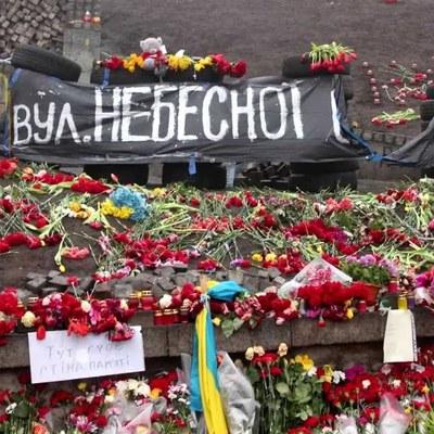 В Крыму появилась улица Героев Небесной сотни