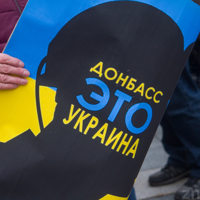 Большинство украинцев высказались за референдум о статусе ОРДЛО