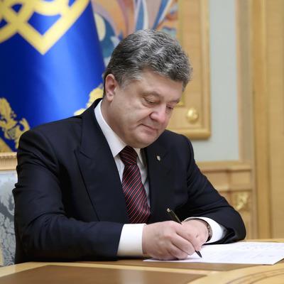 Президент подписал закон о Госбюджете на 2017 год
