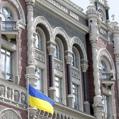 Ограничения расчетов наличными не затронет интересы украинцев, - Кубив
