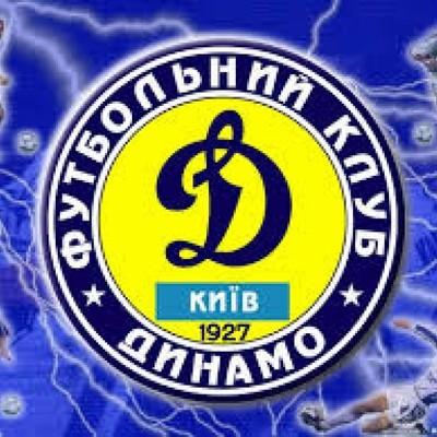 Футбольный клуб Динамо попал под списание средств в Приватбанке