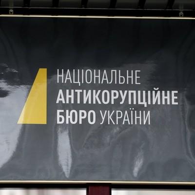 В НАБУ не исключают допроса Порошенко по делу Онищенко