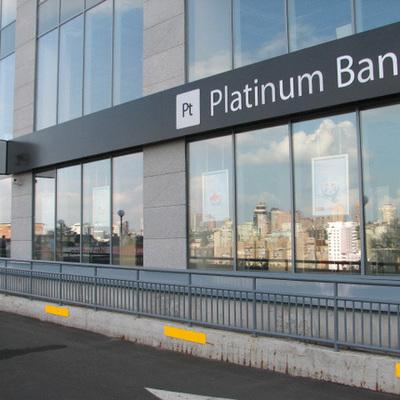 Нацбанк признал неплатежеспособным Платинум Банк