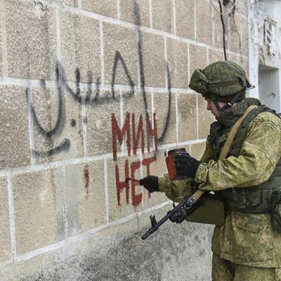 Опасные будни российских саперов в Алеппо (фото)
