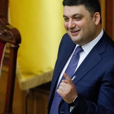 Гройсман призывает украинцев доносить на своих работодателей