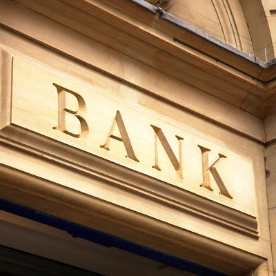 Сколько банков останется в Украине до конца года